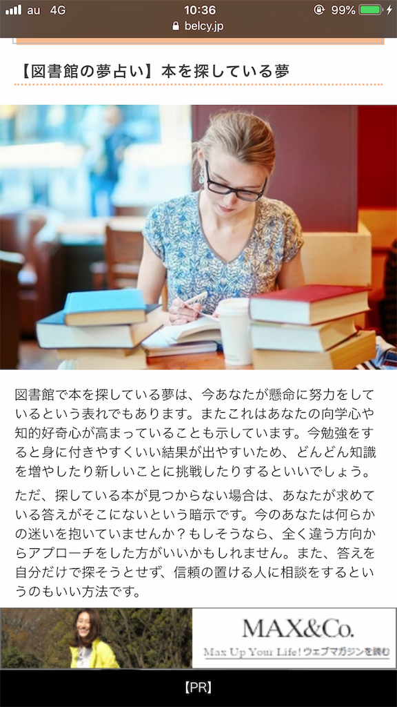 f:id:nagaokazu54:20190509104107p:image