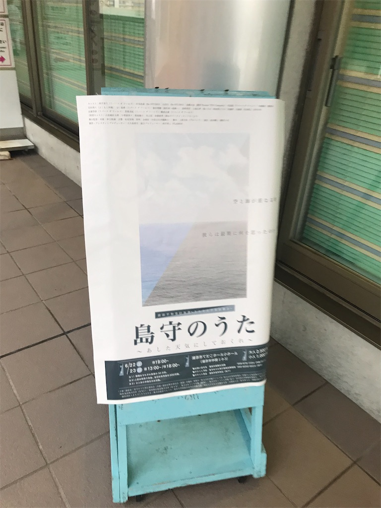 f:id:nagaokazu54:20190624092803j:image