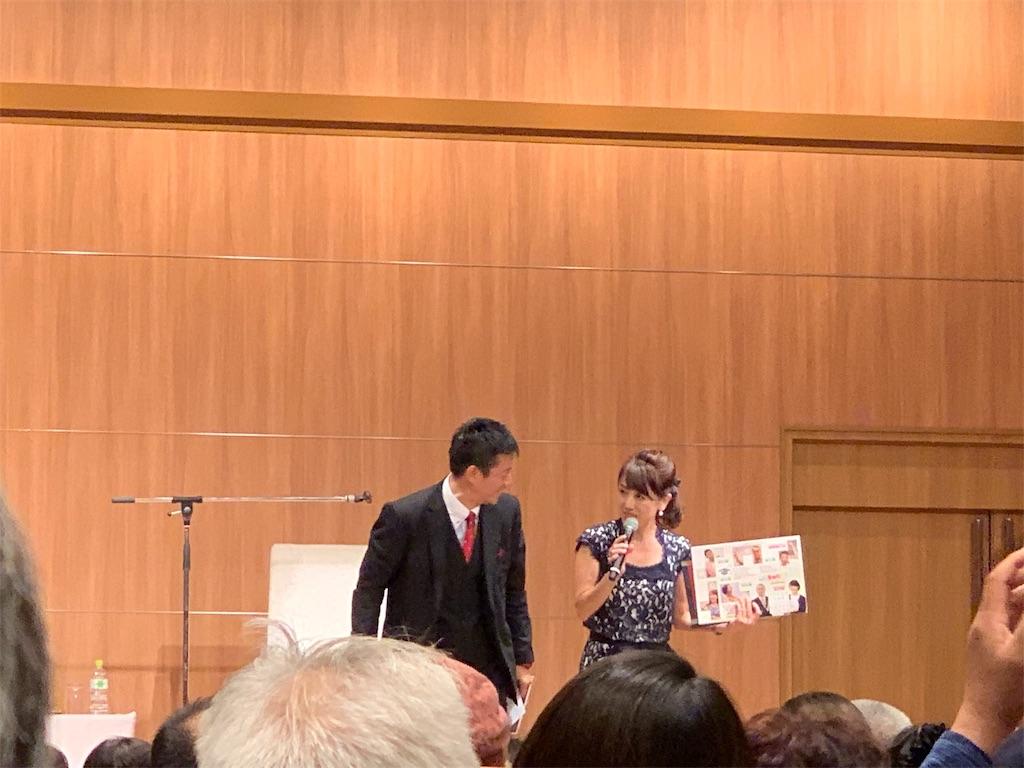 f:id:nagaokazu54:20191024165851j:image