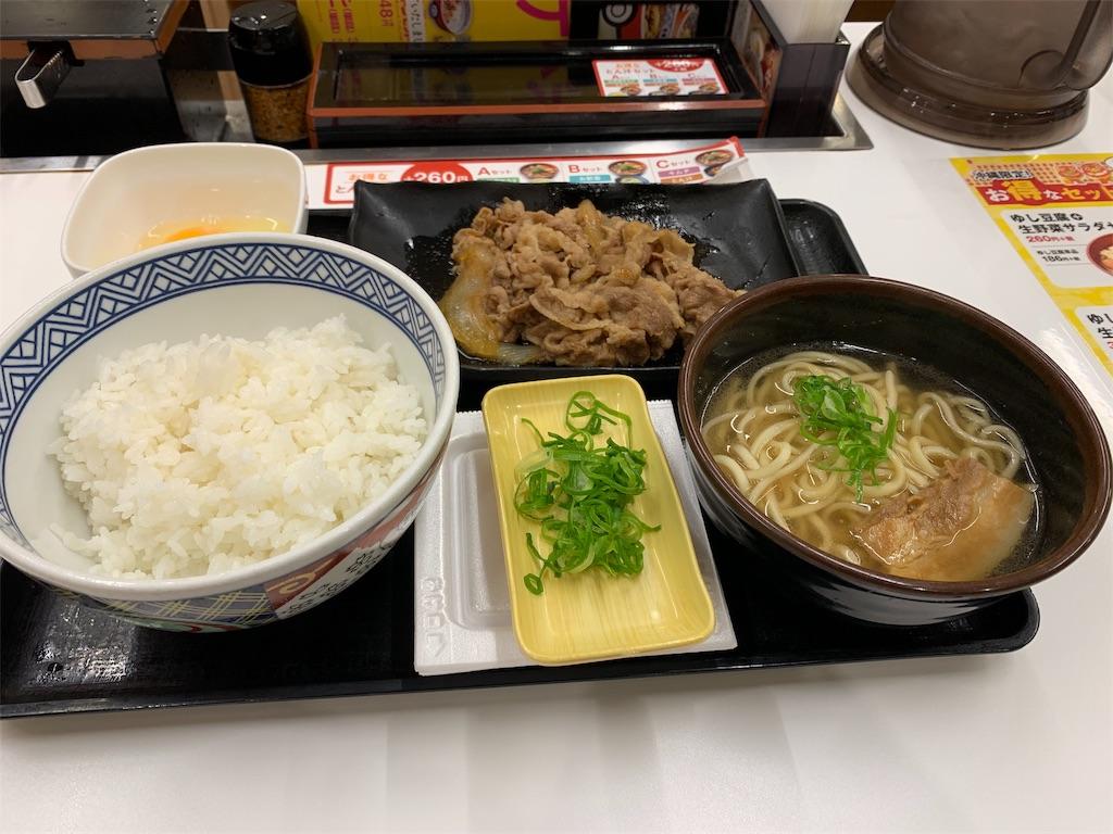 f:id:nagaokazu54:20191231235402j:image
