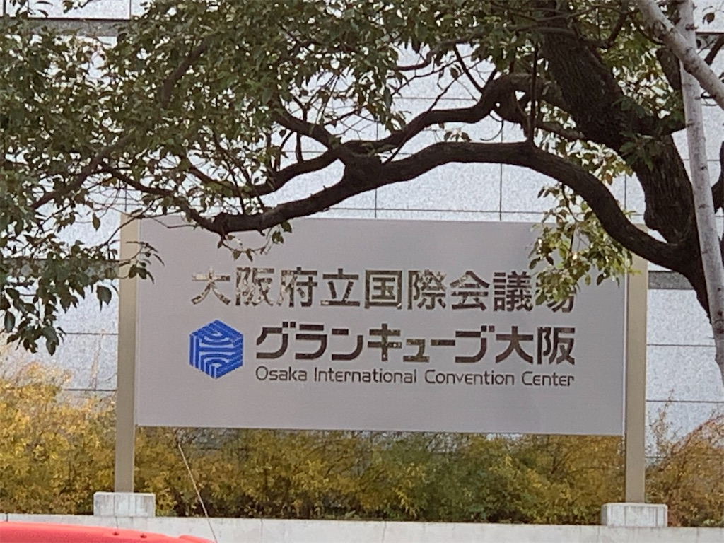 f:id:nagaokazu54:20200112173129j:image