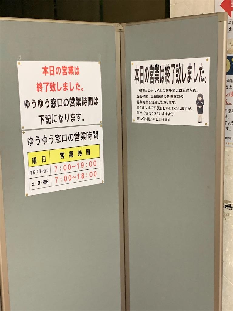 f:id:nagaokazu54:20200701225124j:image