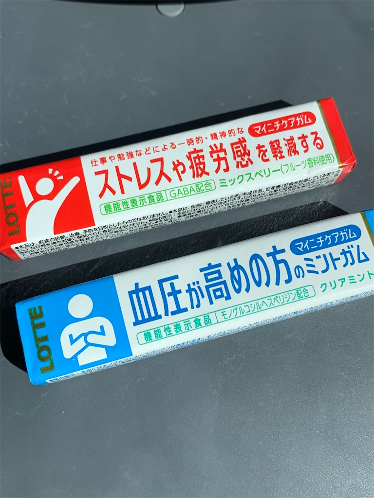 f:id:nagaokazu54:20201122114538j:image