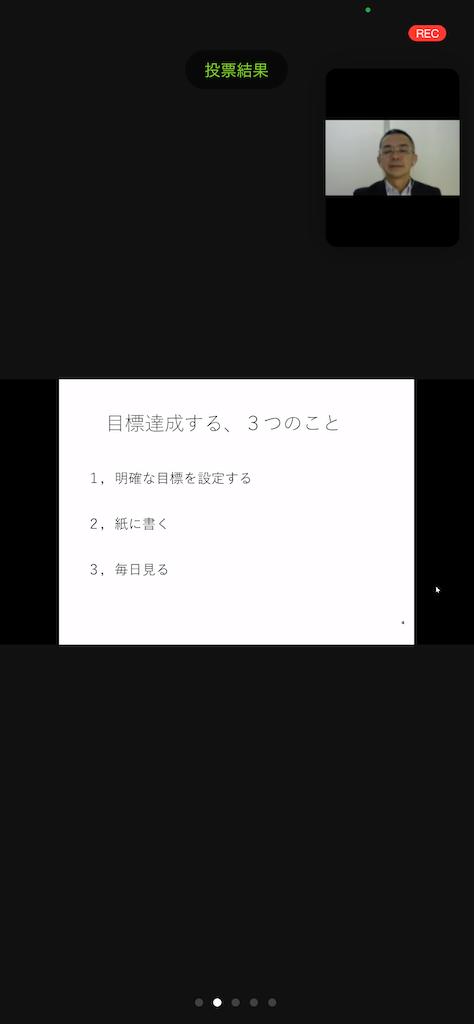 f:id:nagaokazu54:20210207215553p:image