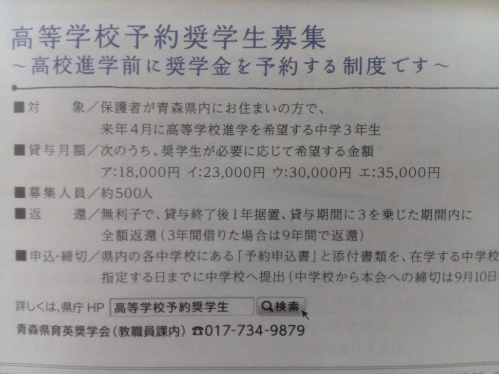 f:id:nagaokoji:20180728162526j:plain