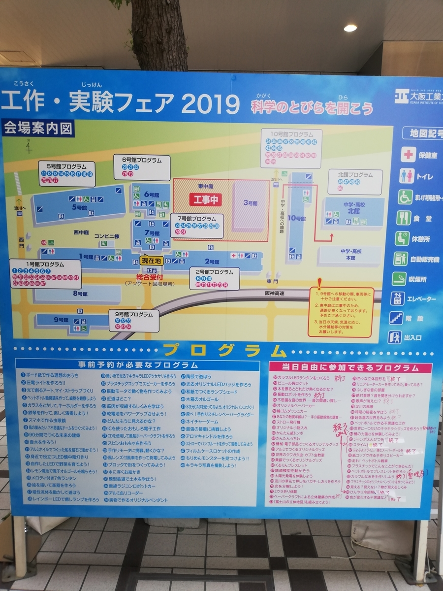 f:id:nagaokoji:20190812110529j:plain