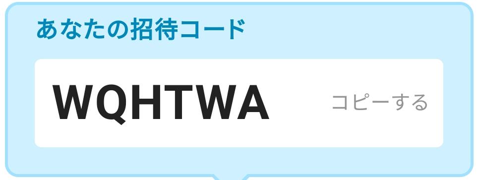 f:id:nagaokoji:20210106163946p:plain