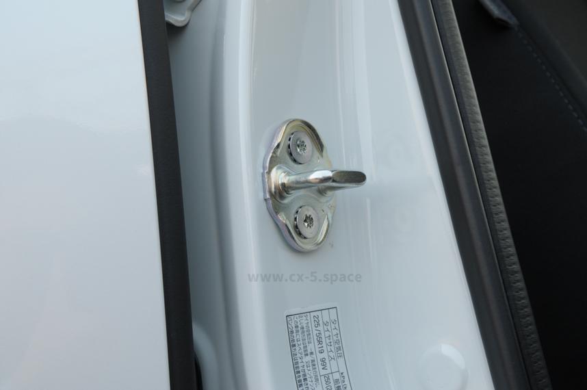 CX-5のドアストライカー