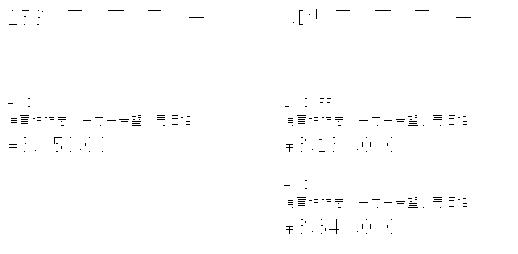 f:id:nagaomzd:20170330190057p:plain