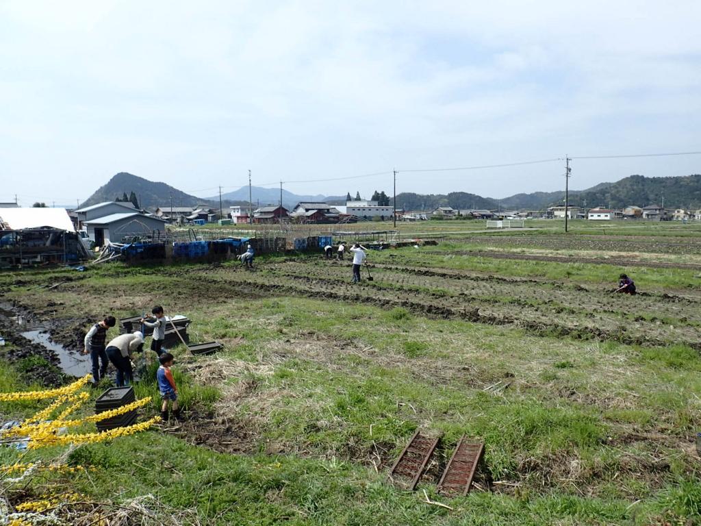 f:id:nagaraeco:20170416212512j:plain