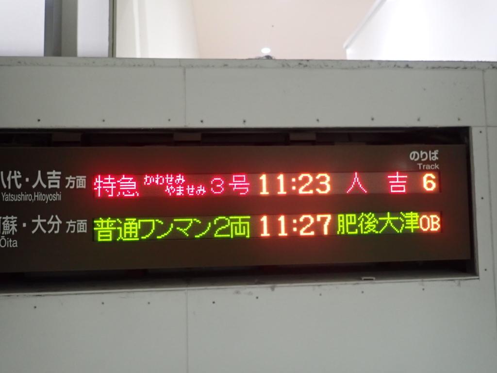 f:id:nagaraeco:20180212174830j:plain