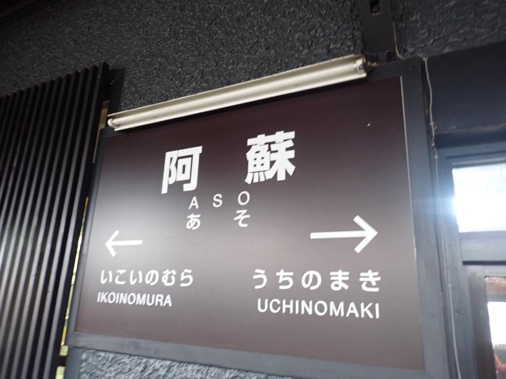 f:id:nagaraeco:20180213215145j:plain