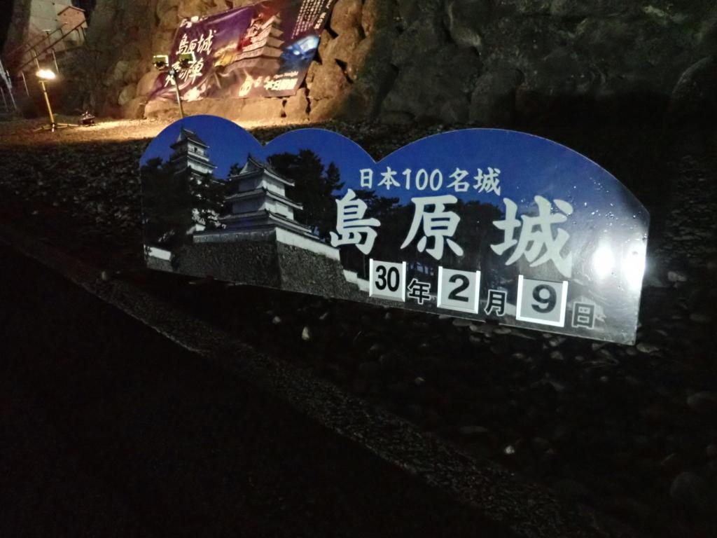 f:id:nagaraeco:20180215210137j:plain