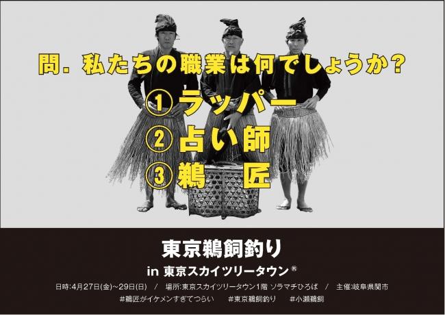 f:id:nagaraeco:20180422190404j:plain