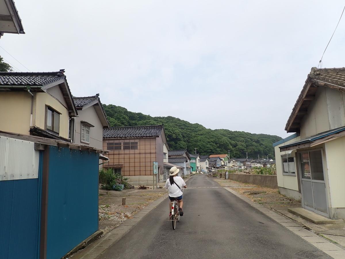 f:id:nagaraeco:20190815180840j:plain