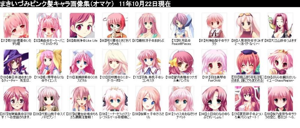 f:id:nagaragi:20111022230830j:image