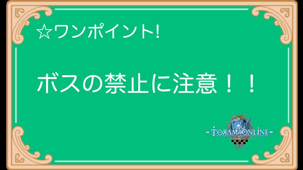 f:id:nagare-toram:20171129170834p:plain