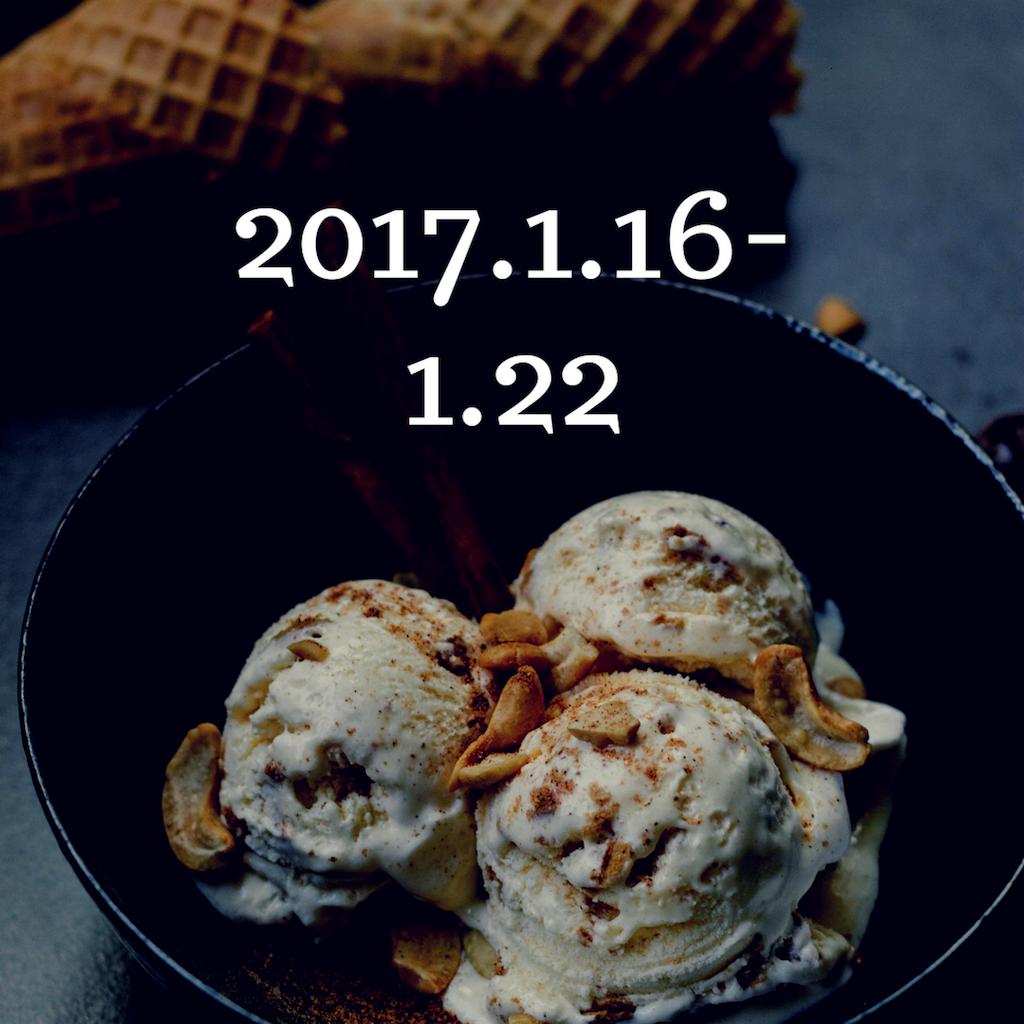 f:id:nagare0313:20170122153027p:plain