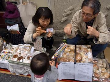 f:id:nagarehoshi:20101027210448j:image