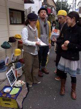 f:id:nagarehoshi:20101027210452j:image:left