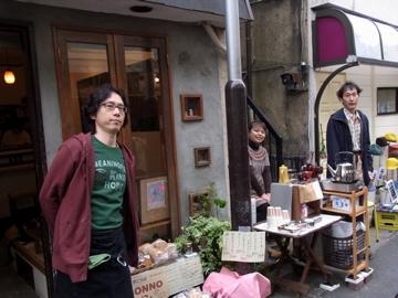 f:id:nagarehoshi:20101027210454j:image