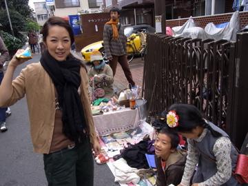 f:id:nagarehoshi:20101027210814j:image