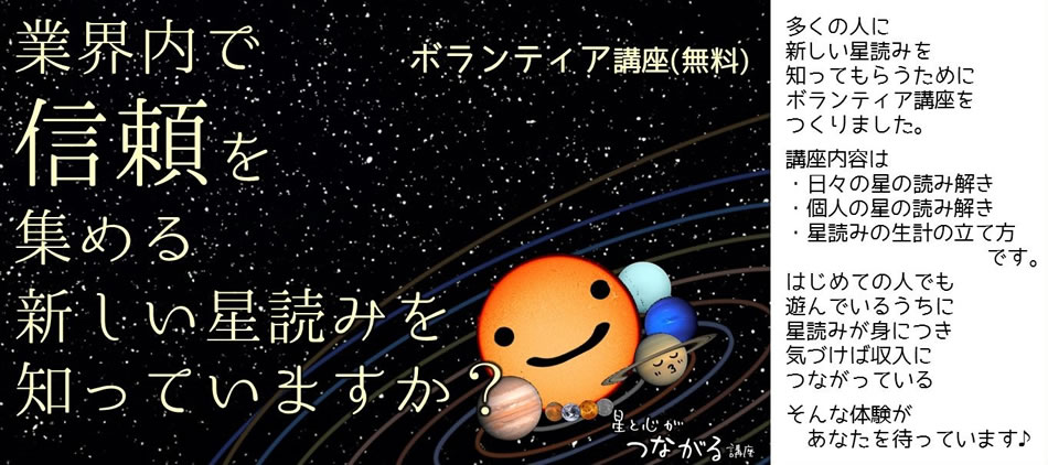 f:id:nagarerukumonogotoku:20161123211941j:plain