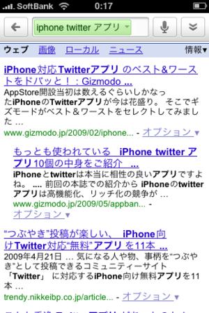 f:id:nagas:20091210005417p:image
