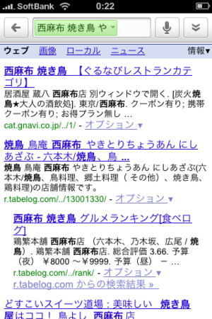 f:id:nagas:20091210005418p:image