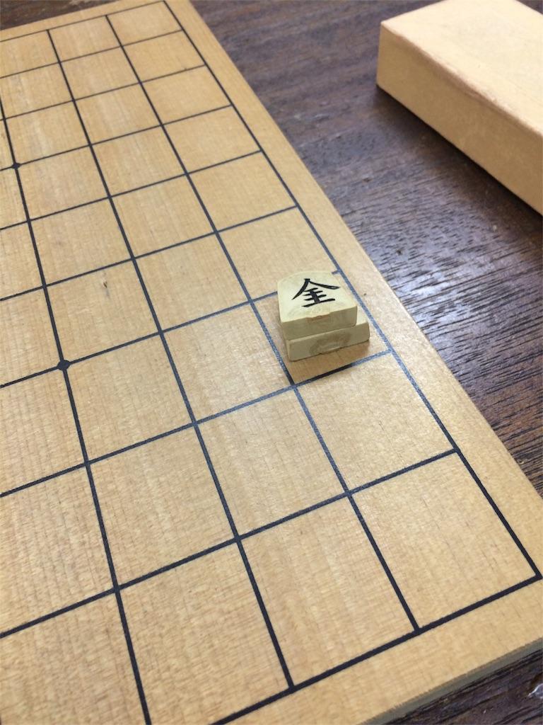 f:id:nagasakakatyou:20171104161418j:image