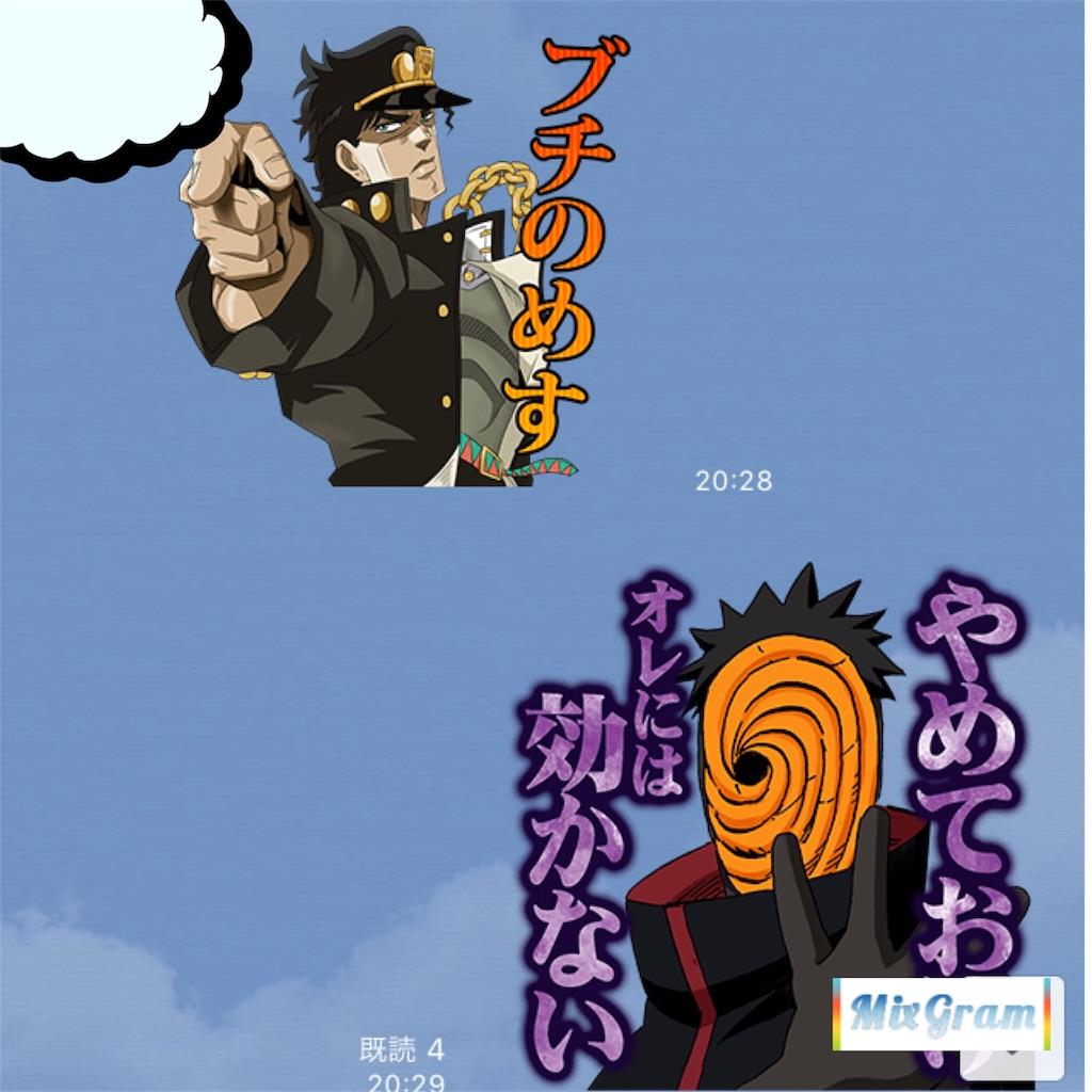f:id:nagasakakatyou:20171105184627j:image