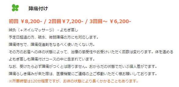 f:id:nagasaki-harikyusekkotsuin:20180209153236p:plain