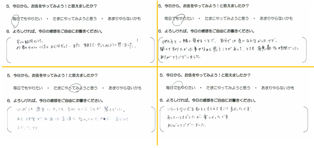 f:id:nagasaki-harikyusekkotsuin:20180211161332p:plain