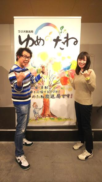 f:id:nagasaki-harikyusekkotsuin:20180325100553j:plain
