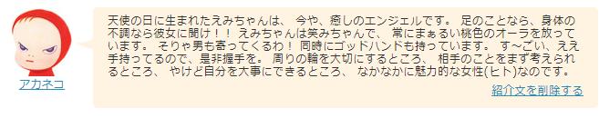 f:id:nagasaki-harikyusekkotsuin:20180406123125p:plain