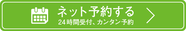 f:id:nagasaki-harikyusekkotsuin:20180515233408p:plain