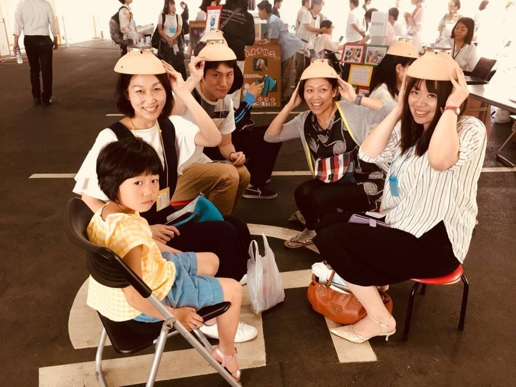 f:id:nagasaki-harikyusekkotsuin:20180528155557j:plain