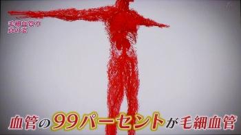 f:id:nagasaki-harikyusekkotsuin:20180613162326j:plain