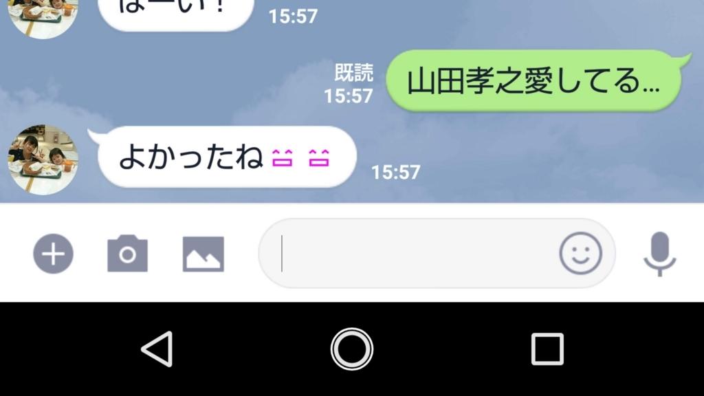 f:id:nagasaki-harikyusekkotsuin:20180616172609j:plain