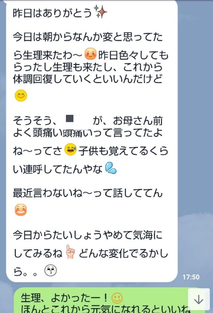 f:id:nagasaki-harikyusekkotsuin:20180716111135j:plain