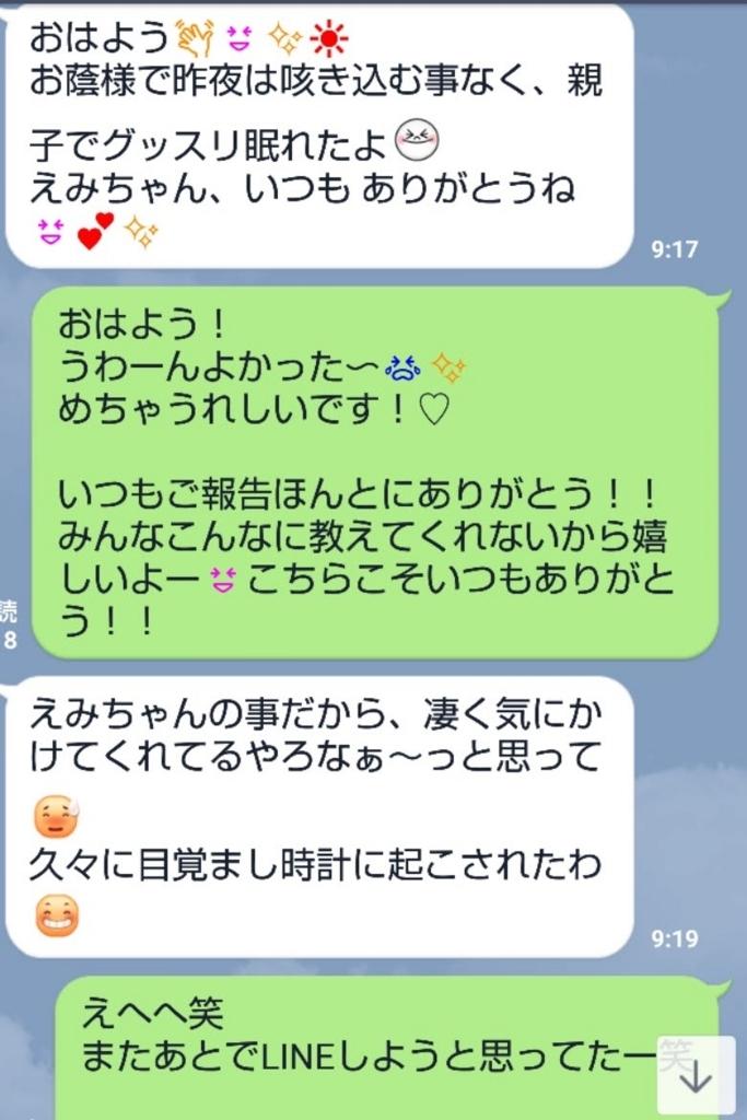 f:id:nagasaki-harikyusekkotsuin:20180716111635j:plain