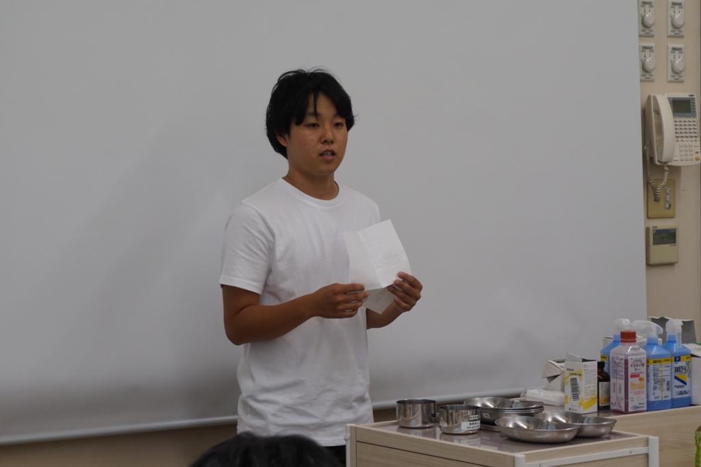 f:id:nagasaki-harikyusekkotsuin:20180821095811j:plain