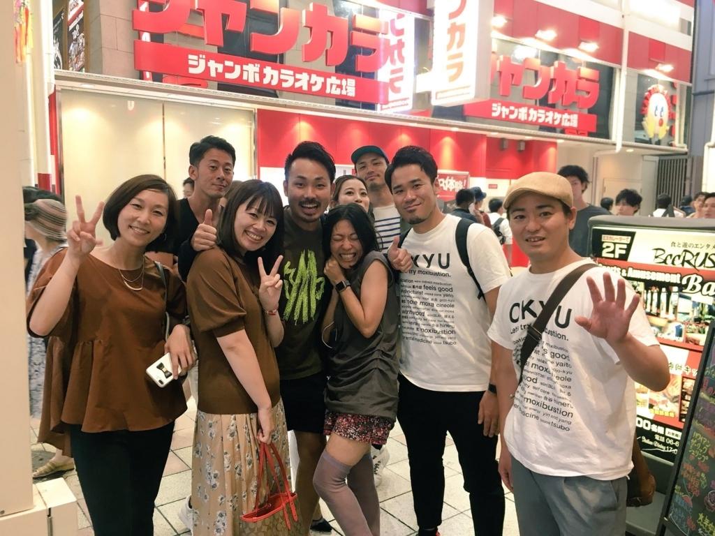 f:id:nagasaki-harikyusekkotsuin:20180822171925j:plain