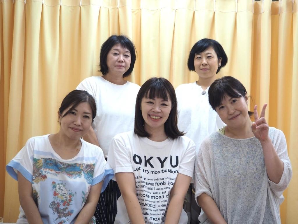 f:id:nagasaki-harikyusekkotsuin:20180905081154j:plain