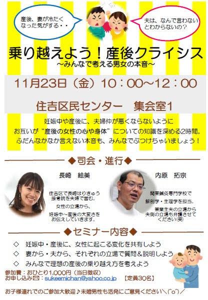 f:id:nagasaki-harikyusekkotsuin:20181109173437j:plain