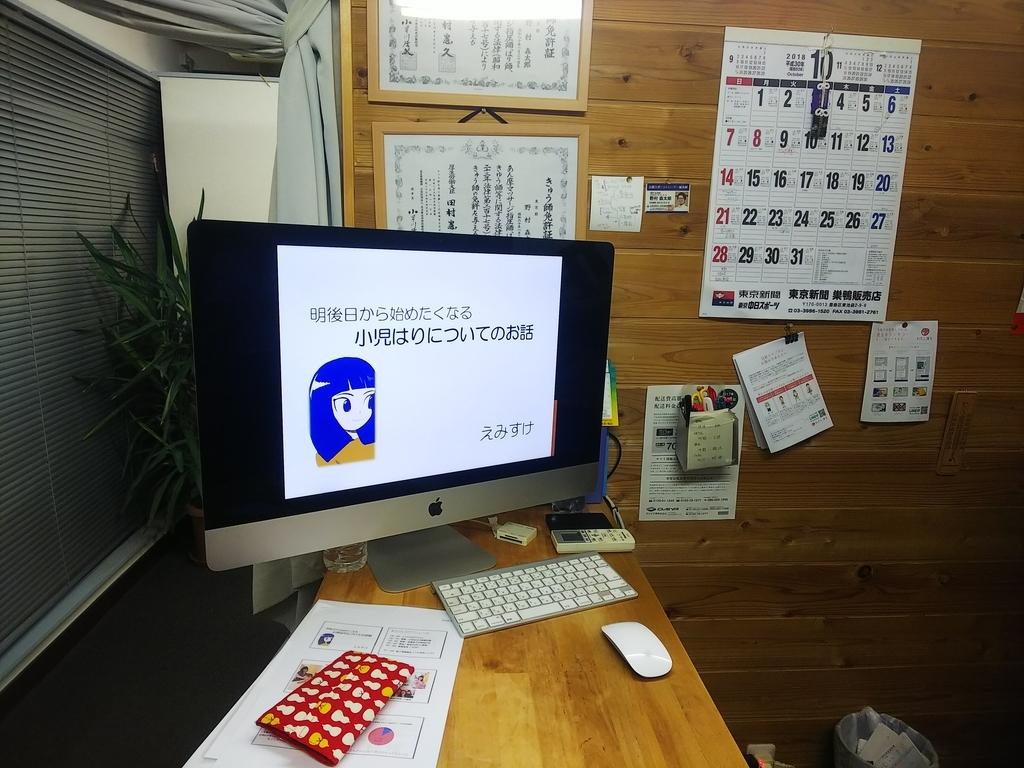 f:id:nagasaki-harikyusekkotsuin:20181113121051j:plain