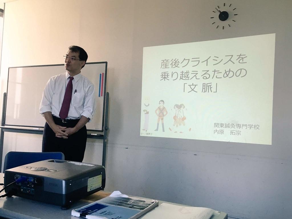 f:id:nagasaki-harikyusekkotsuin:20181127013221j:plain