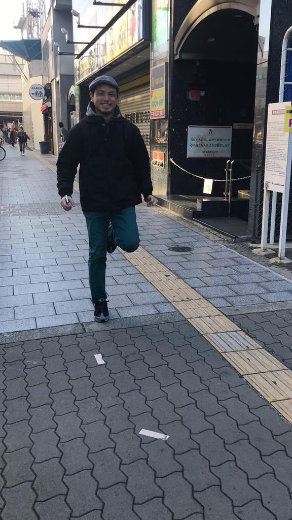 f:id:nagasaki-harikyusekkotsuin:20181127020903j:plain