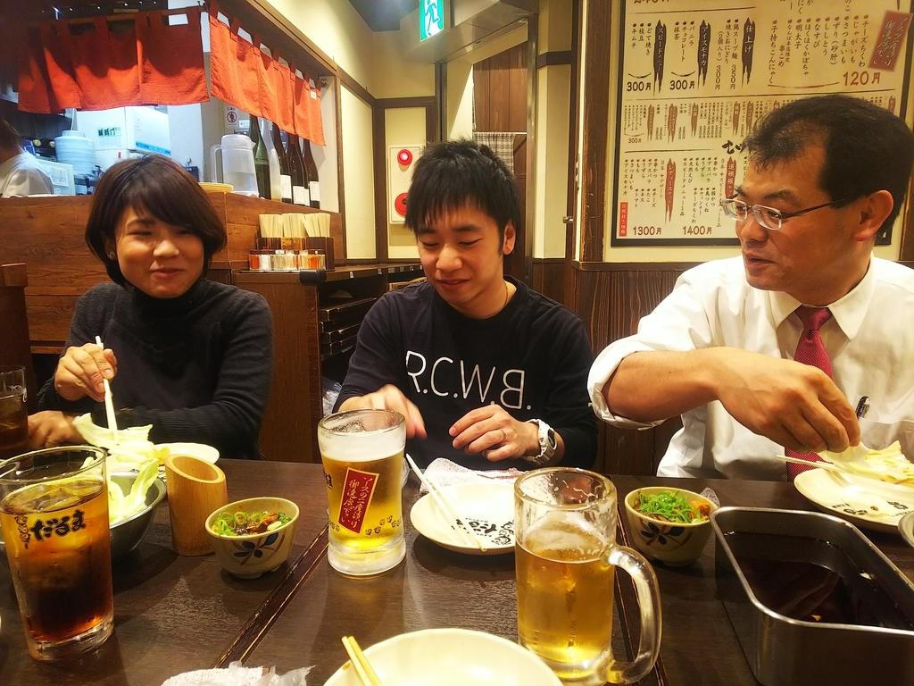 f:id:nagasaki-harikyusekkotsuin:20181127021255j:plain