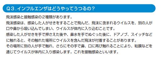f:id:nagasaki-harikyusekkotsuin:20190130145610p:plain